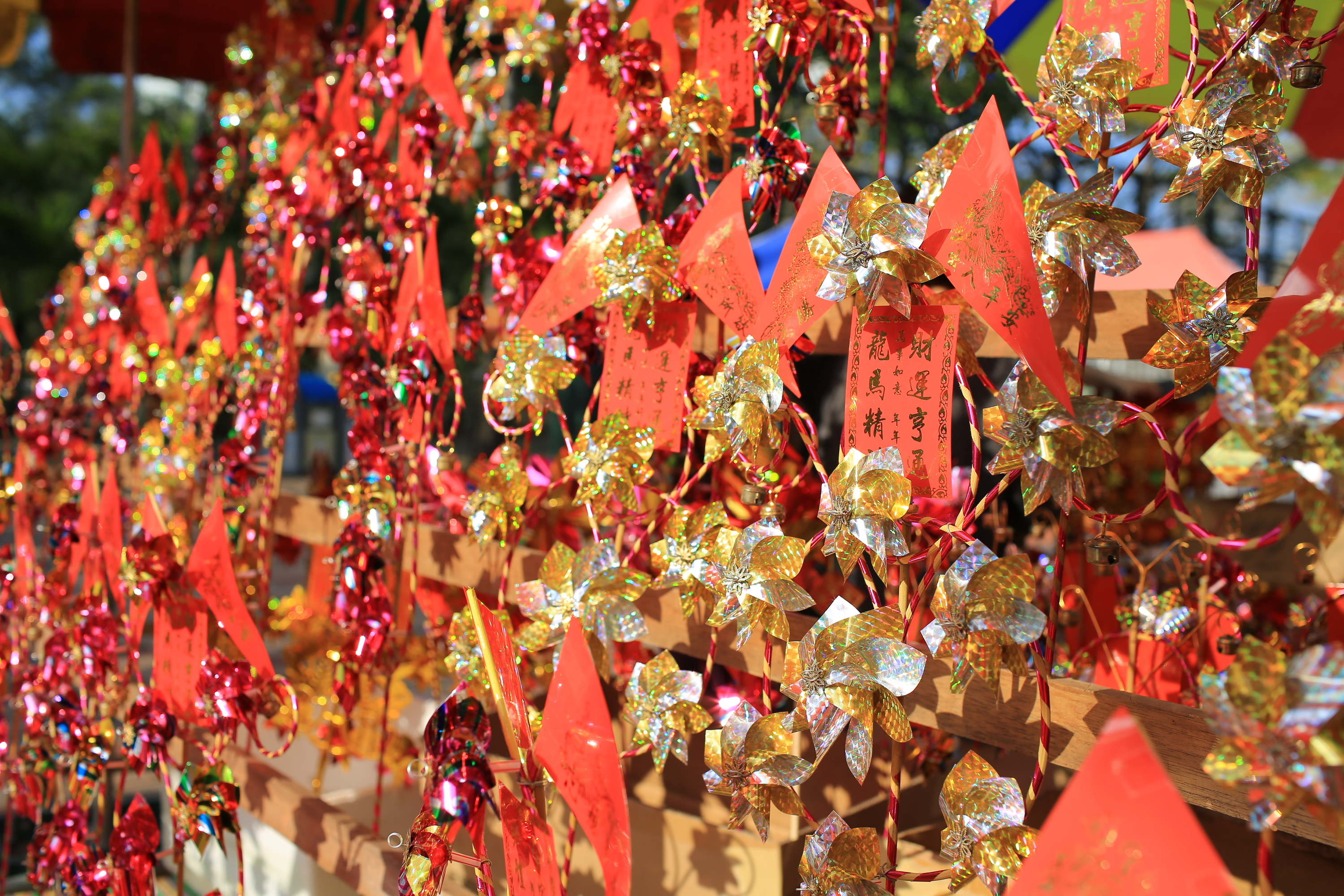 che kung temple windmills