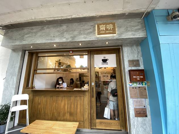 齋啡 Vego Cafe