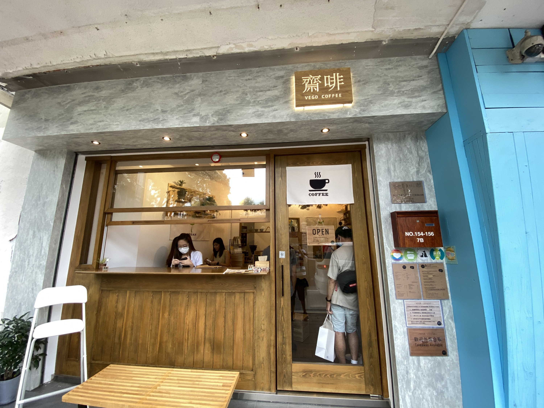 港九新界必試素食餐廳 Cafe