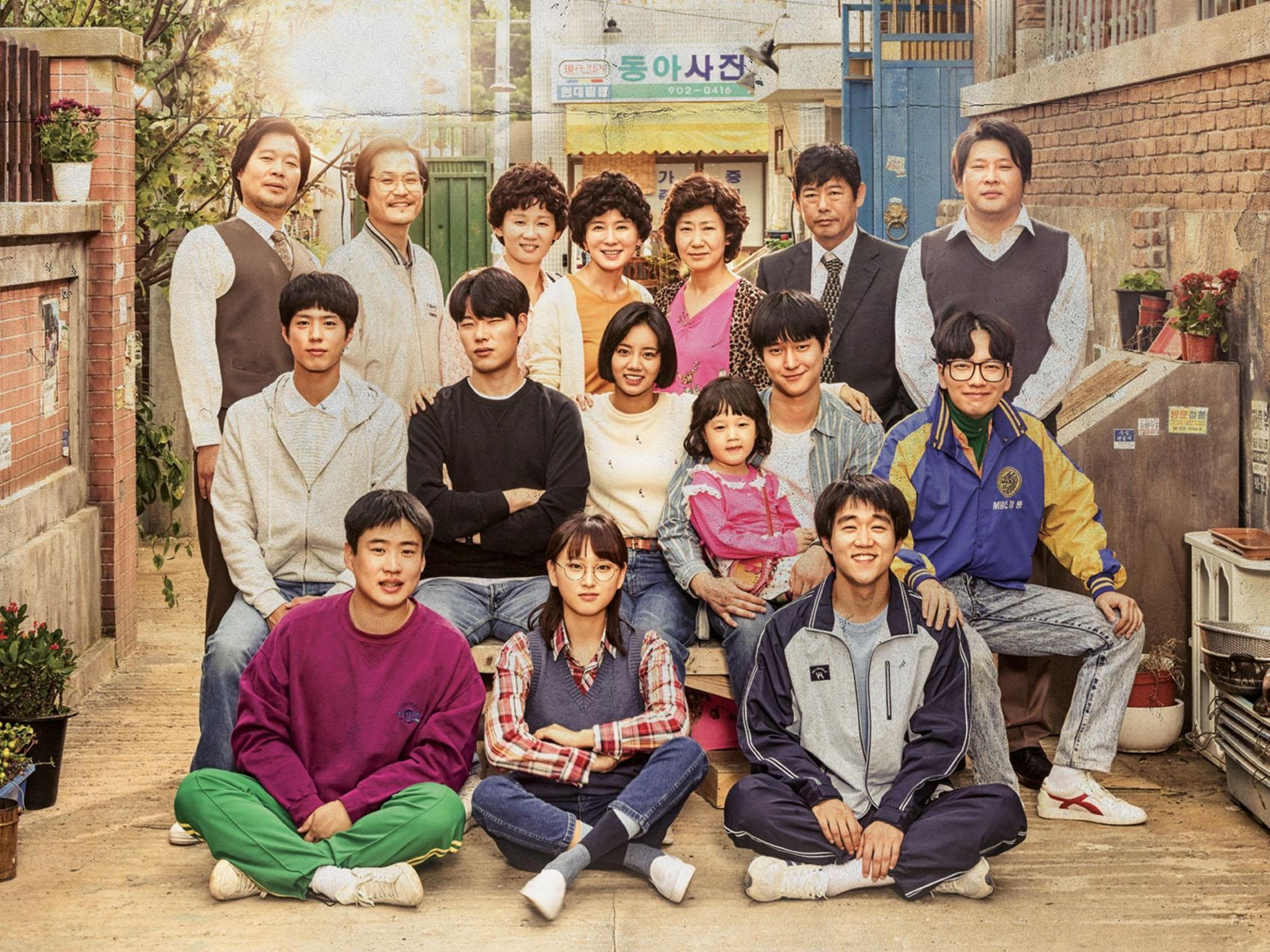 Reply 1988, drama coreano