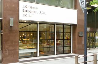 Patisserie Sadaharu Aoki Paris