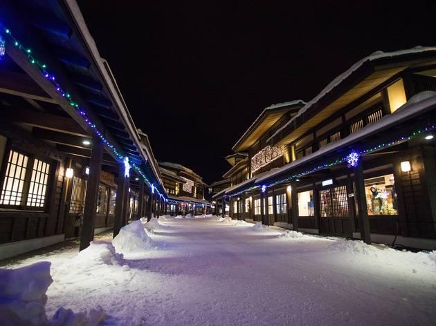 Niseko Illuminations