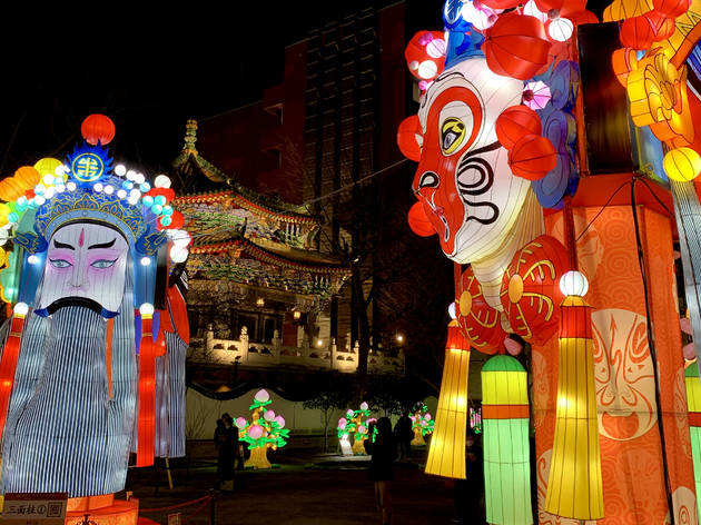 Yokohama Chinatown – Chinese Spring Festival 2021