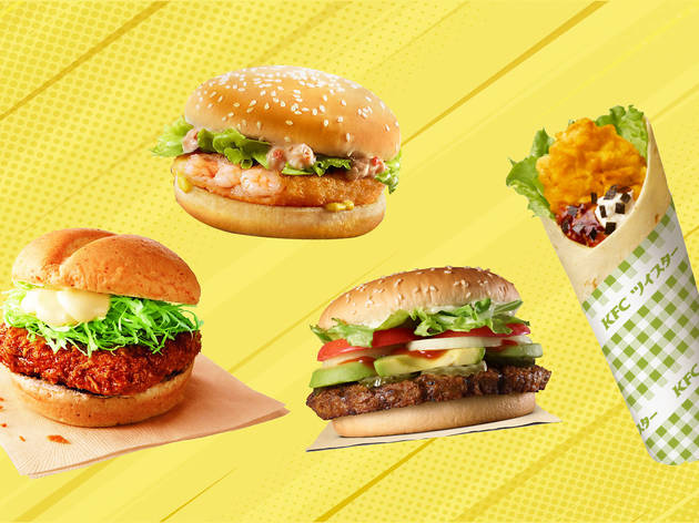 6 fast food items that are only available in Japan