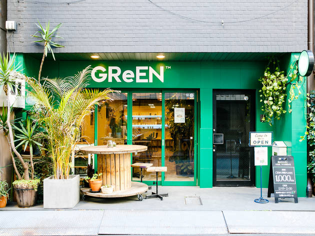 CBD Green Store