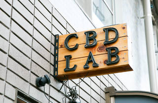 CBD Lab Denenchofu