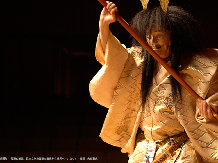 Watch a free Noh performance online with English subtitles
