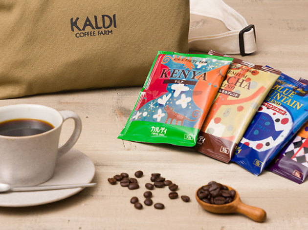 Kaldi Coffee Farm