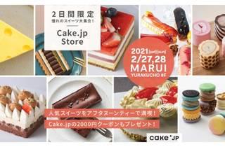 Cake.jp Store