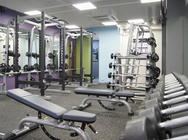 Anytime Fitness Hong Kong