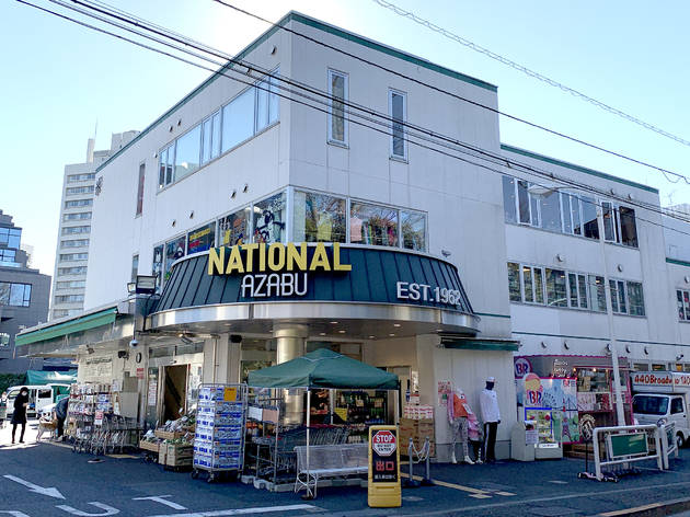National Azabu
