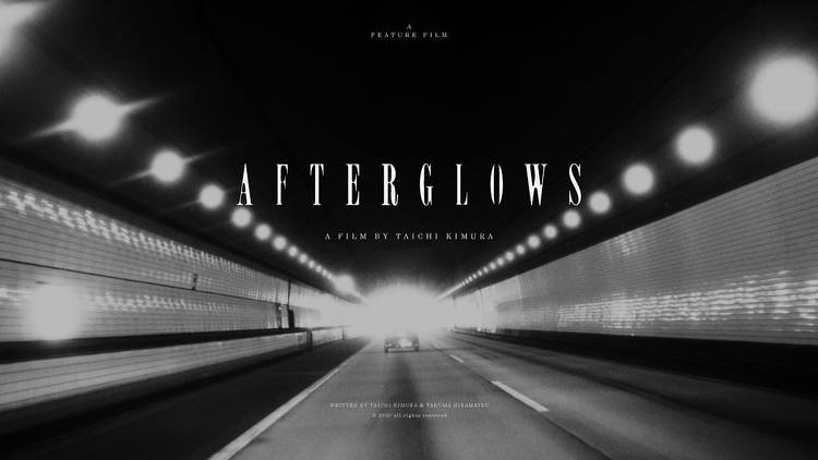 『AFTERGLOWS』
