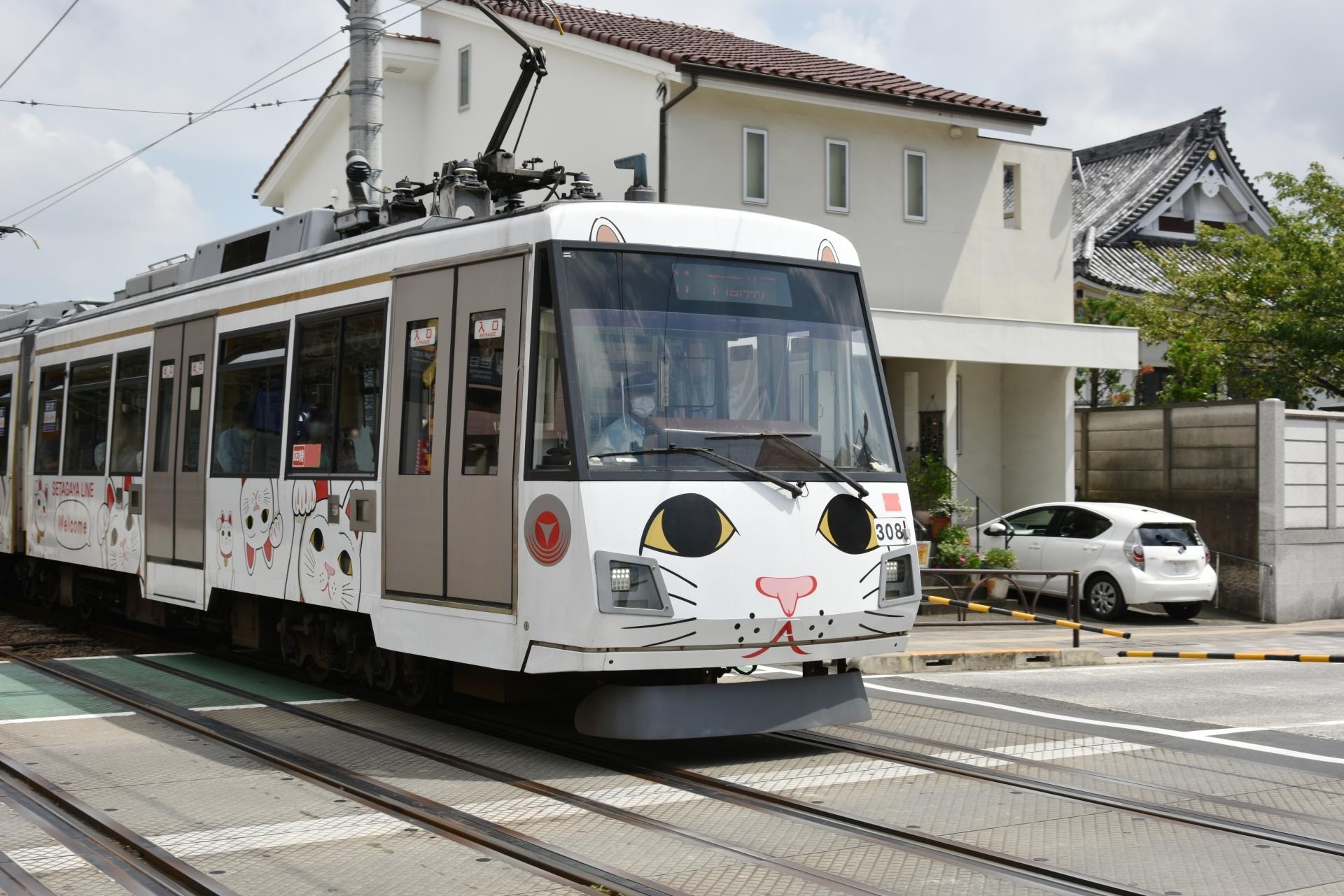 Tokyu Setagaya Line