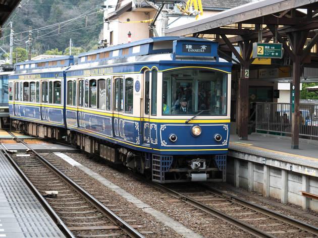 Enoden Line