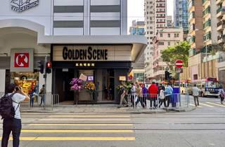 Golden Scene Cinema