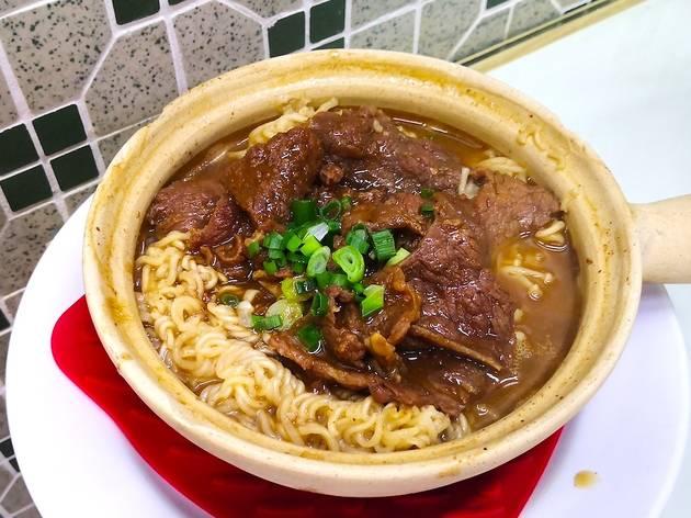 Satay Beef noodle