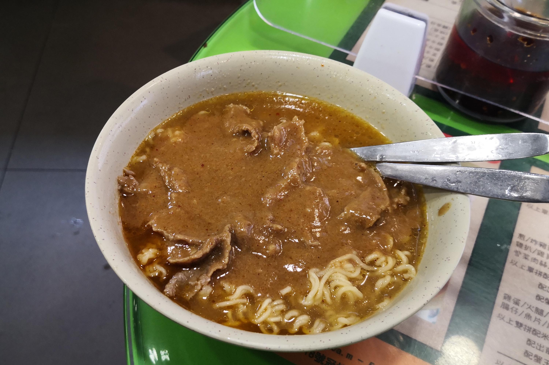 Satay Beef noodle 永順食店