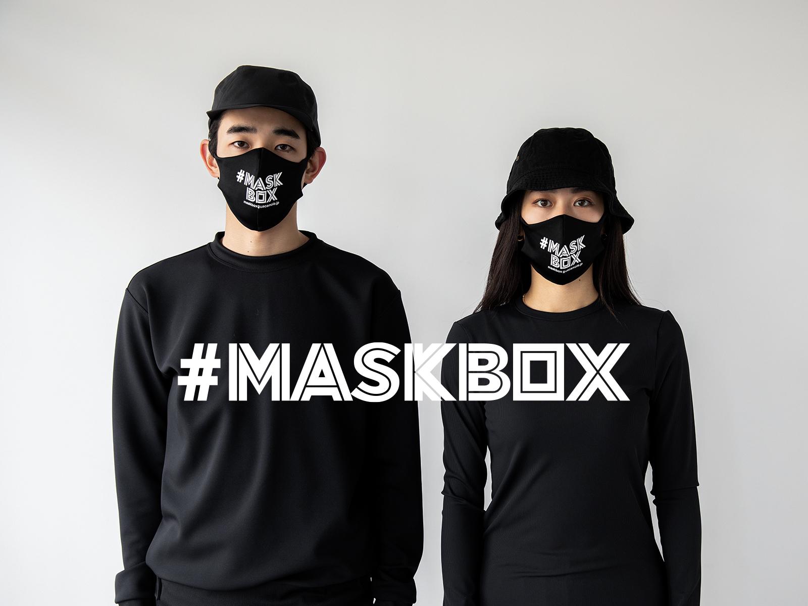 ラフォーレにマスクの自動販売機が登場、P.A.M.やCarne Bollenteなど