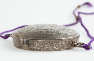 Iranzamin, War amulet, 1800s Persia, Powerhouse Collection 2021