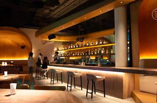 Beam Bar