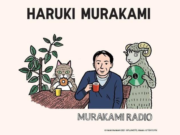 Murakami Uniqlo
