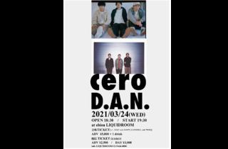 LIQUIDROOM presents cero × D.A.N.
