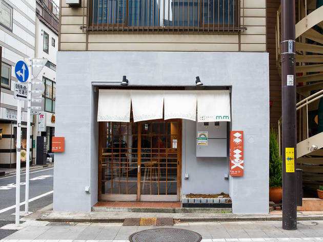 GROWND -nihonbashi-