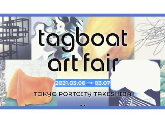 TAGBOAT ART FAIR