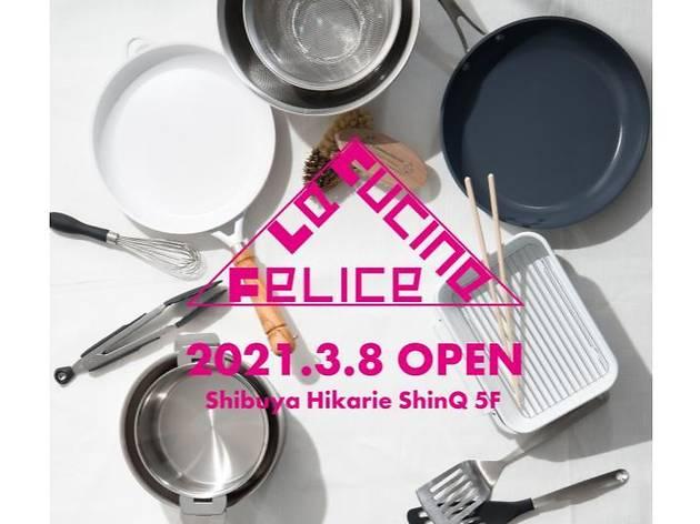 ラ・クッチーナ・フェリーチェ 渋谷店
