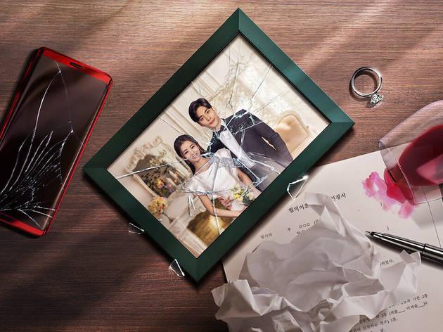 Love (ft. Marriage & Divorce)
