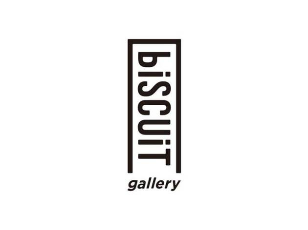 biscuit gallery