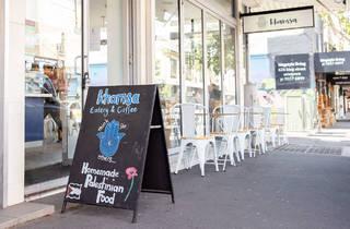 Khamsa Cafe Erskineville (Photograph: Daniel Boud)