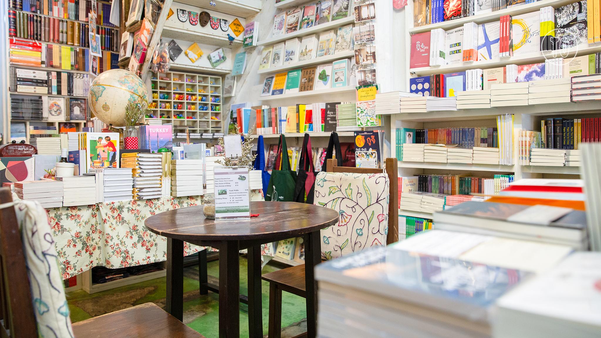 Passport Bookstore