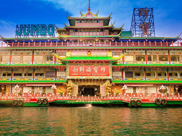 Jumbo Kingdom in Hong Kong