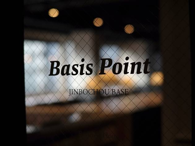 Basis Point Jimbocho