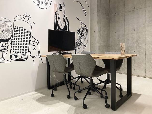 Ii Office Shimokitazawa