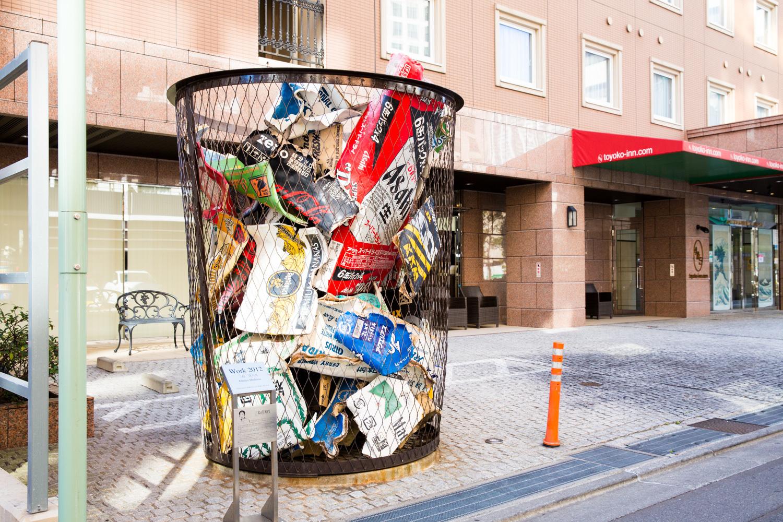 Kimiyo Mishima 'Work 2012'