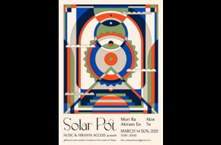 Solar Pot