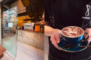 Cofflow Specialty Coffee