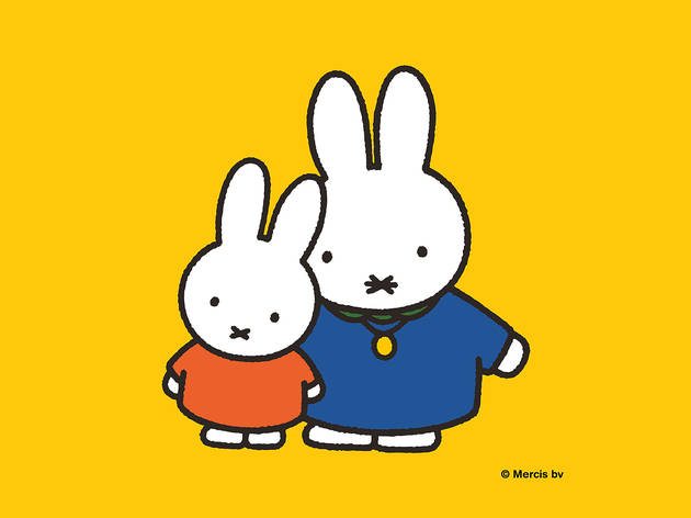 Miffy illustration