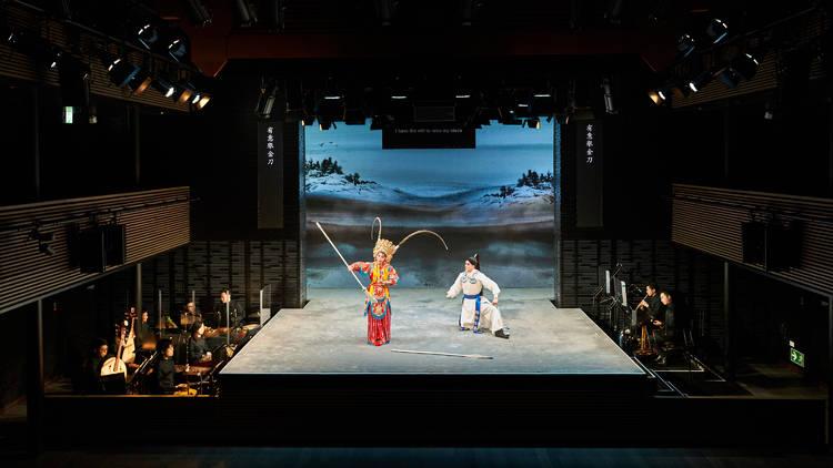 Cantonese Opera Xiqu Centre