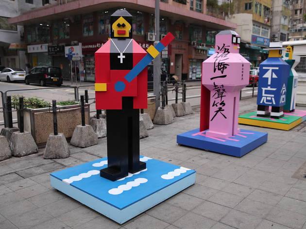 Hong Kong Design Centre SSP_People
