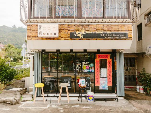 十間新界特色咖啡店