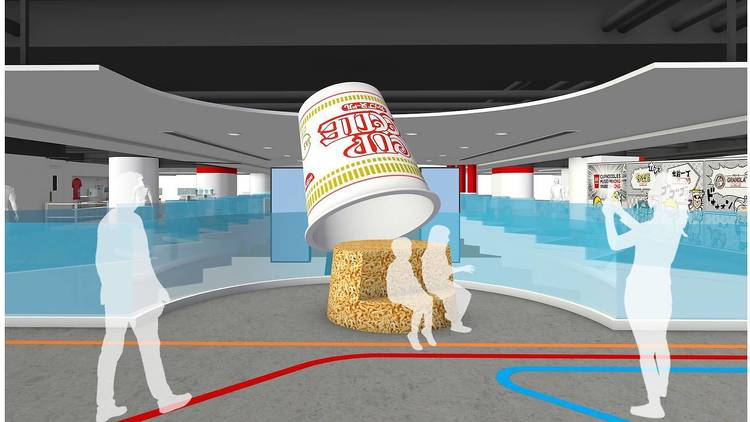 Cup Noodles Museum Hong Kong Nissin Foods Company Limited