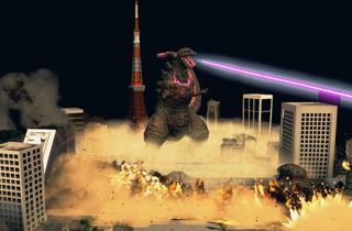 Tokyo Godzilla Museum Joypolis