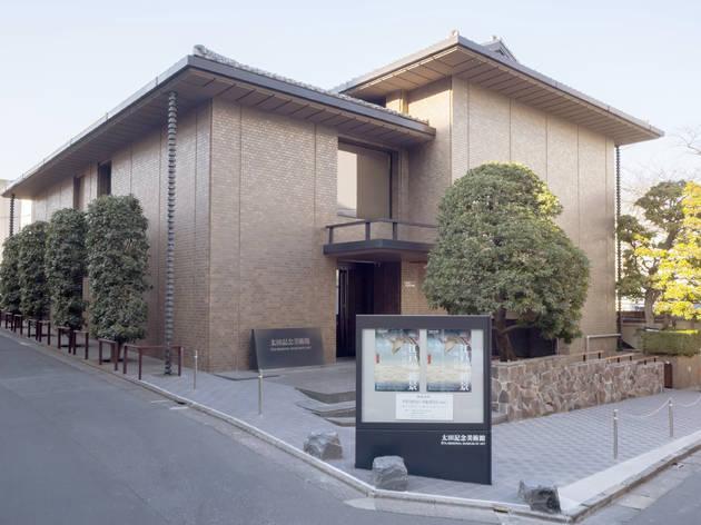 Ota Memorial Museum of Art