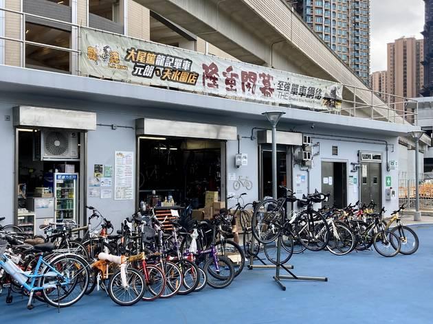 Yuen long Town Cycling Entry/Exit Hub