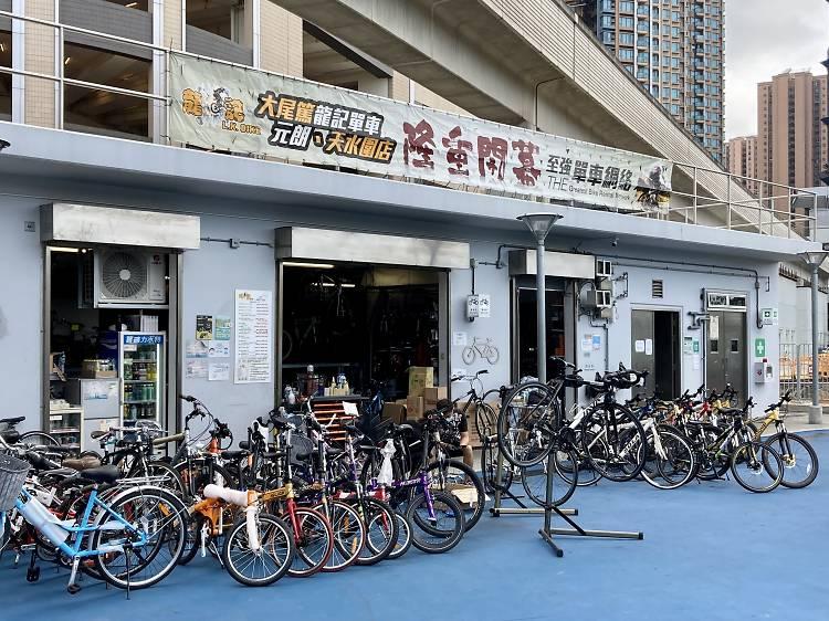 起點:元朗單車交匯中心