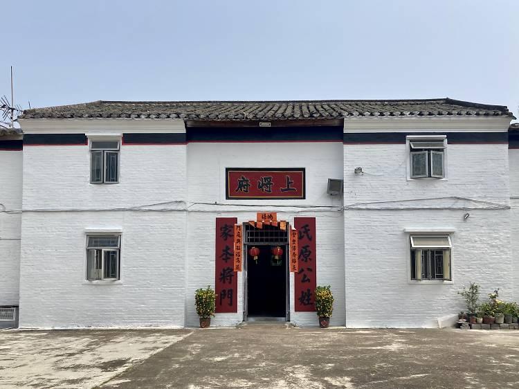 逢吉鄉上將府:二級歷史建築將君大宅