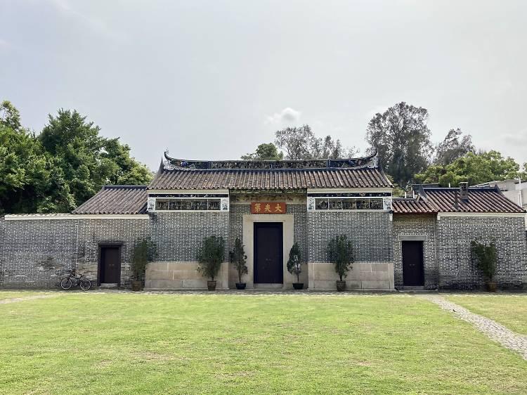 大夫第:香港最華麗傳統建築